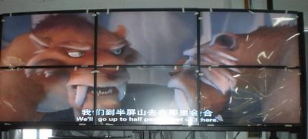 écrans géants - ensemble composé de six écrans