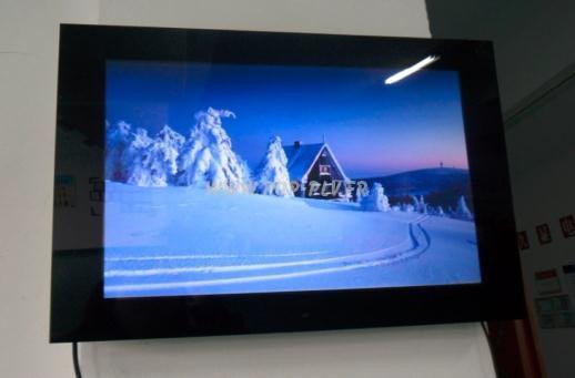 """écran publicitaire Lcd haute résolution de 20 pouces - gamme """"Primo One"""""""
