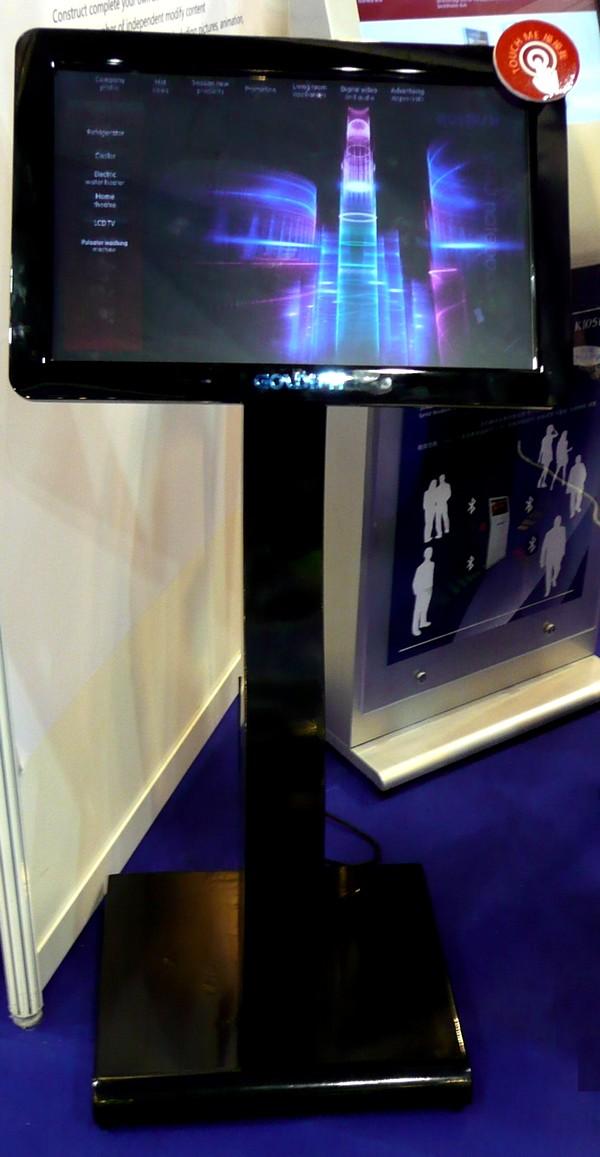 démonstration vidéo - écran Lcd vidéo player sur pied en fonctionnement