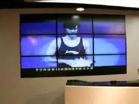 LCD - mur d'images fait d'écrans Lcd grand angle gamme « Horizon »