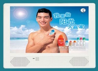 """écran publicitaire - deux hauts-parleurs dans le bas de l'écran gamme """"Supermarket 719"""""""