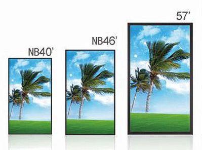 lcd - écrans avec dalles Lcd de taille 40, 46 et 57 pouces