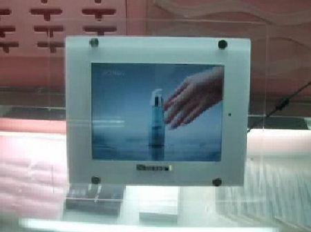"""moniteur tactile """"Touch & View"""" avec séquence vidéo"""