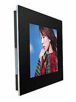 écrans - gamme Eco-plus de 17 pouces, vue de côté