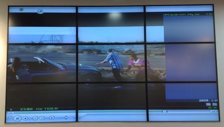 Mur d'image composé de neuf écran Lcd assemblés